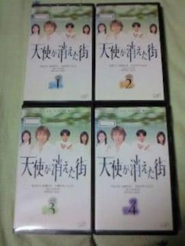 ビデオ 天使が消えた街 全4巻 DVD未発売 堂本光一 藤井フミヤ 田中聖
