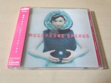 篠原ともえCD「MEGAPHONE SPEAKS」初回盤●
