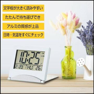 デジタルクロック 置き時計 温度計 スリム設計 アラームクロック