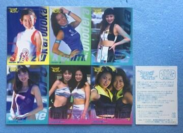 スーパー ガールズ レースクイーン カード トレカ 6枚 セット
