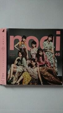 乃木坂46 インフルエンサー CD+DVD