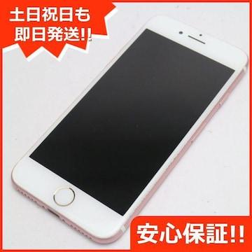 ●安心保証●美品●DoCoMo iPhone7 128GB ローズゴールド●