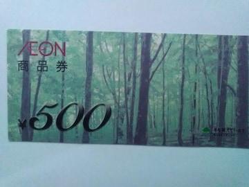 500円イオン商品券新品 AEON