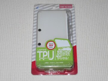 3DS★CYBER TPUカバー New 3DS用 しなやかな 衝撃に強く