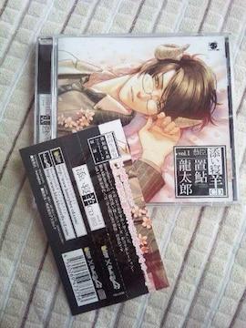 初回版 添い寝羊CD vol.1 恭臣cv置鮎龍太郎