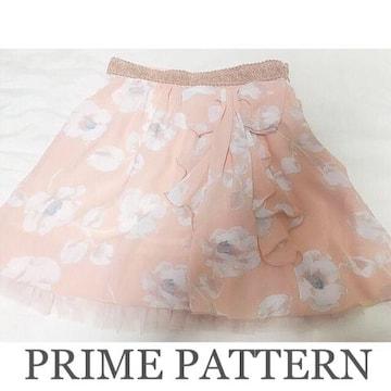 限定セール●PRIME PATTERN●リボンシフォンフラワースカート