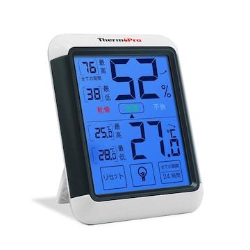 湿度計デジタル 温湿度計室内 LCD大画面温度計 最高最低温湿度