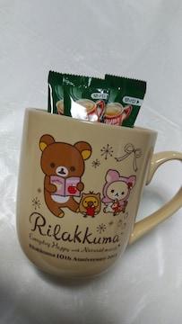 ☆リラックマ×LAWSON☆マグカップ☆