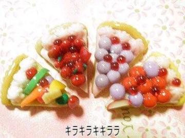 《New》デコ*ケーキ<樹脂粘土>★フルーツタルト�U【4個セット】