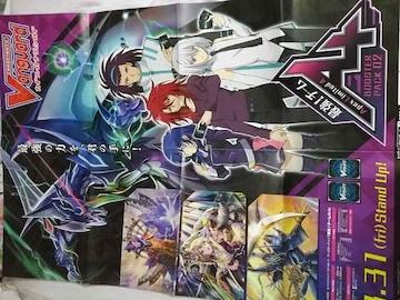 ヴァンガード 最強チームAL4 宣伝ポスター