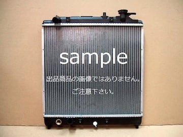 ◆エッセ ラジエター◆ L235S M/T ノンターボ 新品