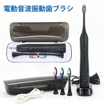 電動音波振動歯ブラシ 除菌機能つき 新品