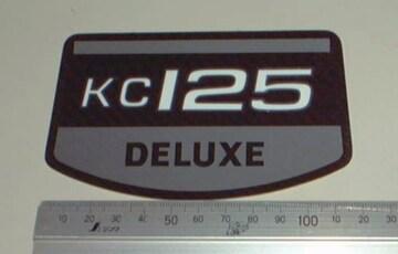 kawasaki KC125 B1 サイドカバーエンブレム1枚 絶版新品