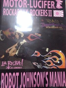 LA ROCKA  JOHNSONS CREAM SODA ROBOT PINK DRAGON