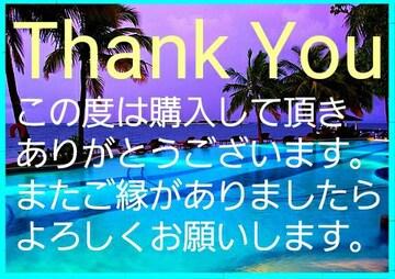 送料込み価格 Thank Youシール C-10 5シート