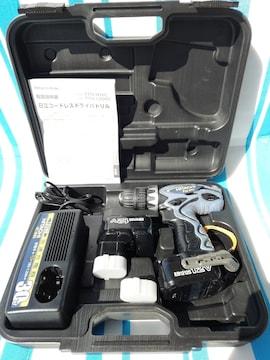 HITACHI 電動ドライバー バッテリー 2個付き