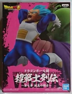 ドラゴンボール超 超戦士 列伝 第七章 孤高の戦士 ベジータ