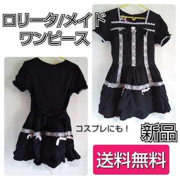 ロリータ/メイド★レース/薔薇 黒ワンピース★新品★コスプレ