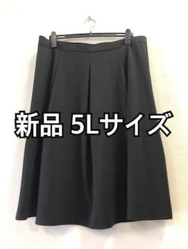 新品☆5L♪黒♪ストレッチ膝丈スカートきれいめ☆d688