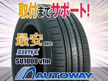 ジーテックス SU1000 vfm 255/50R19インチ 4本