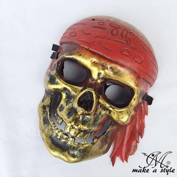 ヒップホップ ダンス マスク お面 パイレーツ 海賊 金 452