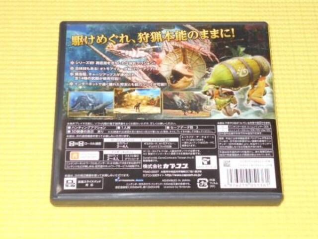 3DS★モンスターハンター4 < ゲーム本体/ソフトの
