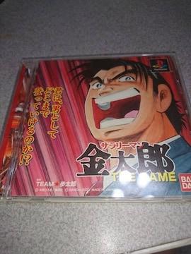 PS!箱説あり!サラリーマン金太郎 THE GAME!ソフト!