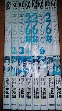 【送料無料】ラブひな アニメ版 8巻セット