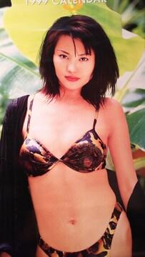 須之内美帆子【1999年カレンダー】