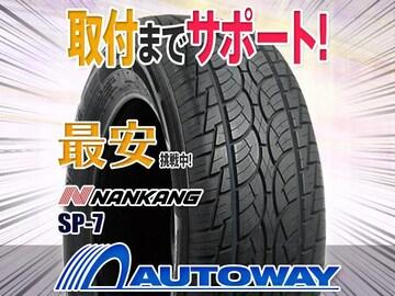 ナンカン SP-7 265/65R17インチ 2本