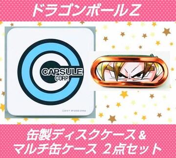 ドラゴンボールZ★2点セット★缶製ディスクケース★缶ケース