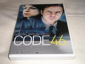 -d-.ティム・ロビンス[CODE46]DVD