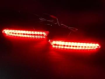 ホンダ 60連 LED リフレクター オデッセイ RB3 RB4 N-WGN