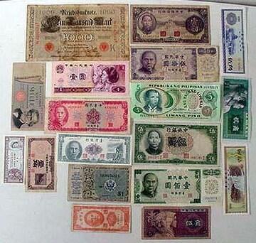 世界の紙幣アレコレセット画像の18枚の他オマケ付き