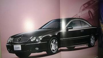 メルセデスベンツCLクラスカタログ2001/9平成13年9月