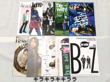 ◆B'z/bewithファンクラブ会報★vol.80〜vol.8910冊セット