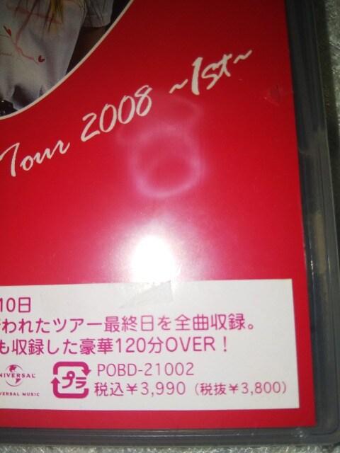 未開封DVD 柴咲コウ Live Tour 2008 1st  シュリンク剥がれ < タレントグッズの