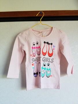 うすピンクに靴模様の長袖Tシャツ95