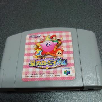 N64!星のカービィ64!ソフト!