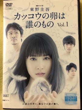 中古DVD☆連続ドラマW☆カッコウの卵は誰のもの☆3枚組☆