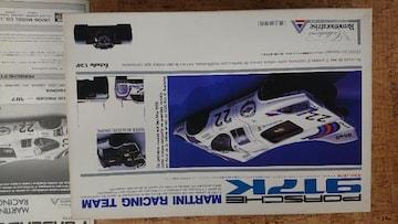 ユニオン 1/24 ポルシェ 917K 71ルマン