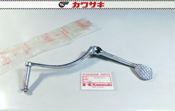 カワサキ B1 B1L B11 F3 KC125 チェンジペダル 絶版新品