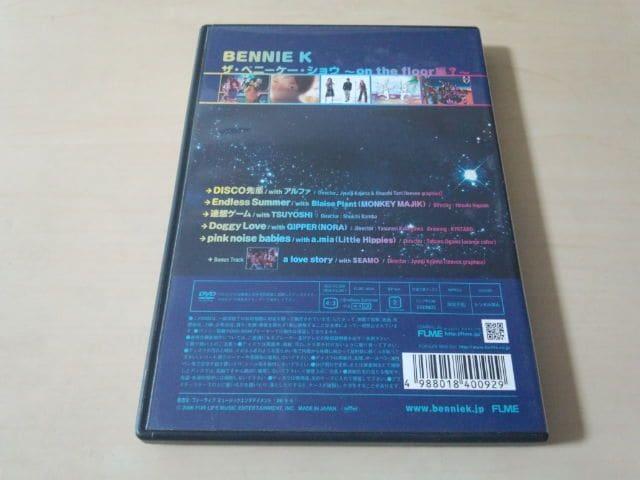BENNIE K DVD「ザ・ベニーケー・ショウ〜on the floor編?〜」● < タレントグッズの