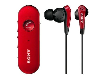 SONY ワイヤレスイヤホン MDR-EX31BN レッド