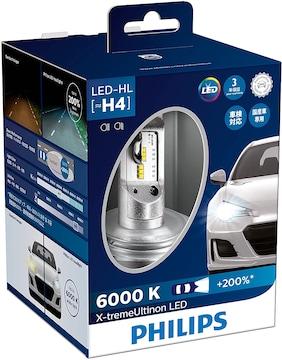 フィリップス ヘッドライト LED H4 6000K