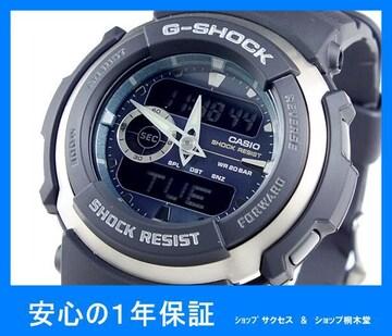 新品 即買い■カシオ Gショック 腕時計 G-300-3AJF★