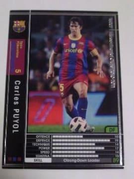 WCCF非売品SP[1011カルレスプジョル]FCバルセロナ
