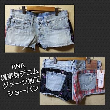 RNA★異素材ダメージ加工デニムショーパン