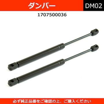 ★ダンパー 2本 リアゲート ベンツ R170 SLKクラス 【DM02】