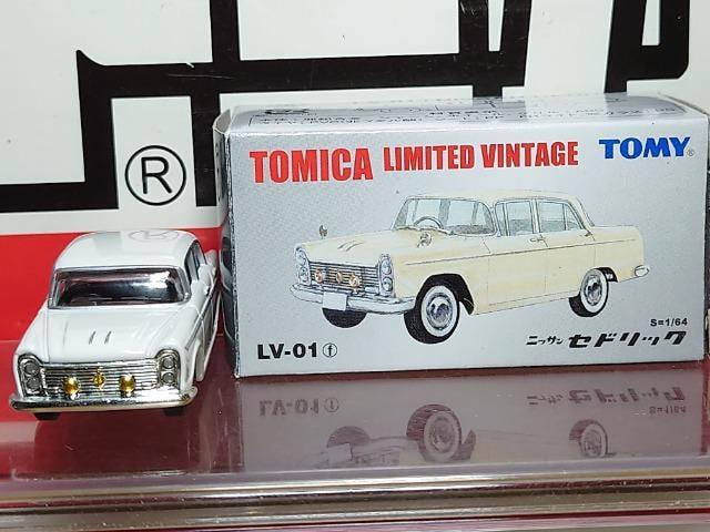 ★トミカリミテッドヴィンテージLV-01★日産セドリック(白)★TOMY★